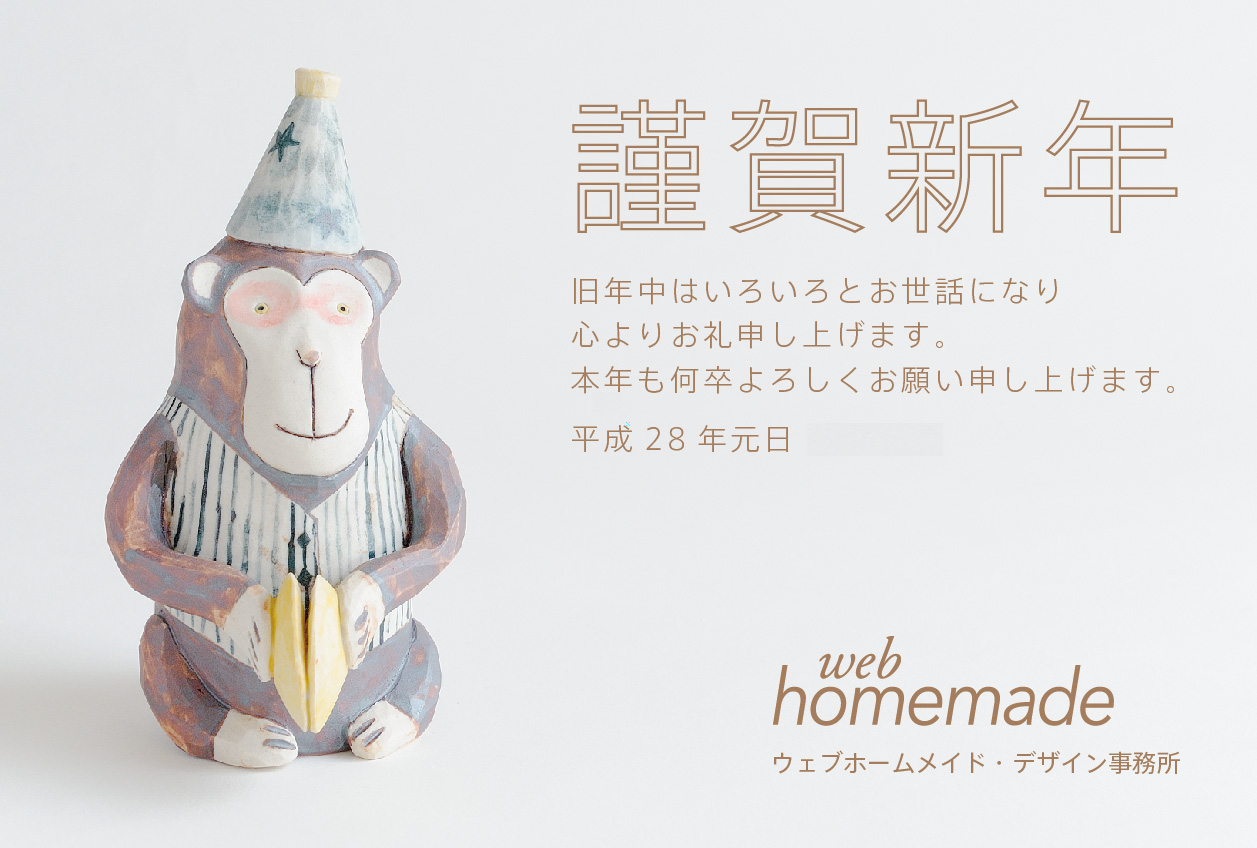 20160115_1